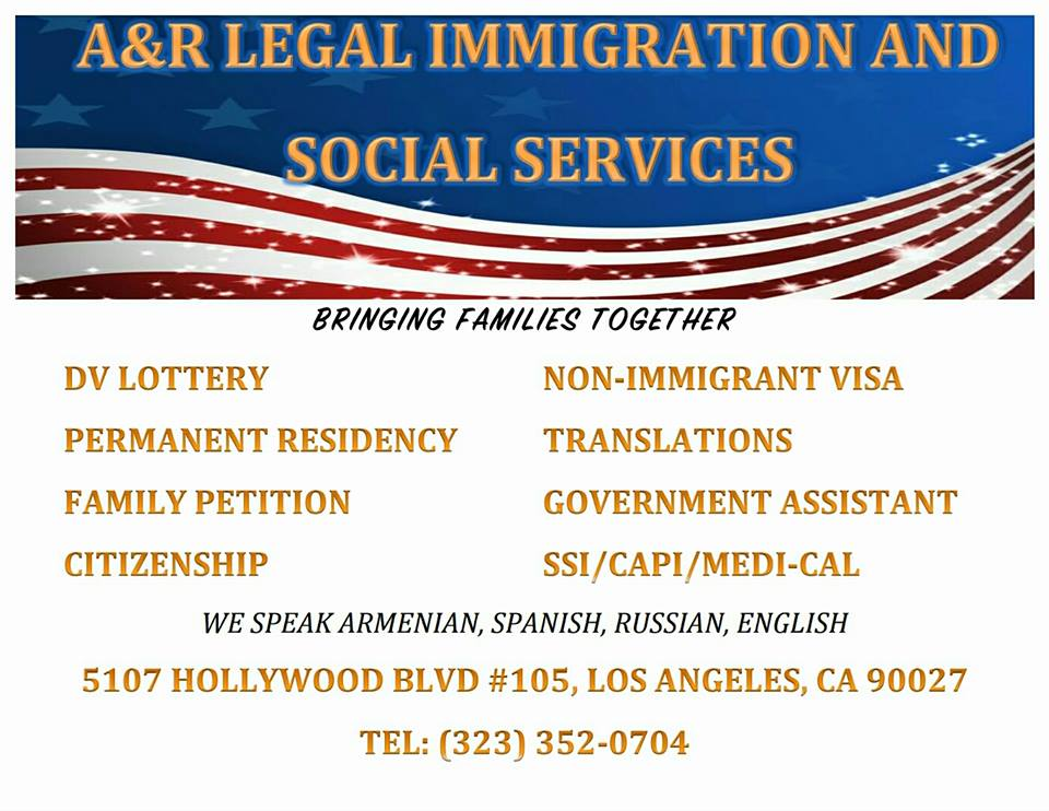 AR Legal Immigration and Social Services